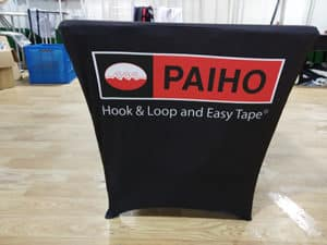 Paiho Spandex Table Cover 2